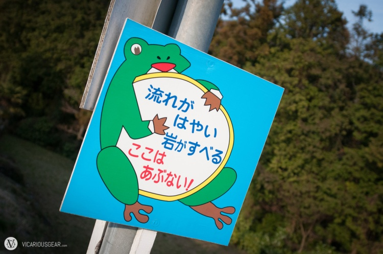 By the time we finished eating all the street food, we felt a bit like this fat frog. The sign was some sort of slippery bridge warning.