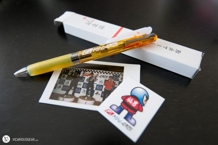 Prize pack for first place included a dual color pen, Polaroid photo and a cool little sticker.