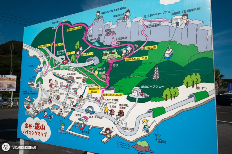 As you disembark the ferry, this map of the area is there to greet you. I'm not sure why images of the Daibutsu and Kannon seem to be omitted.