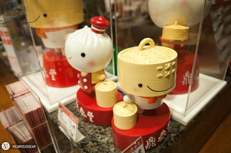 Cute dumpling and steam basket mascots. We didn't love the food so we didn't buy one.