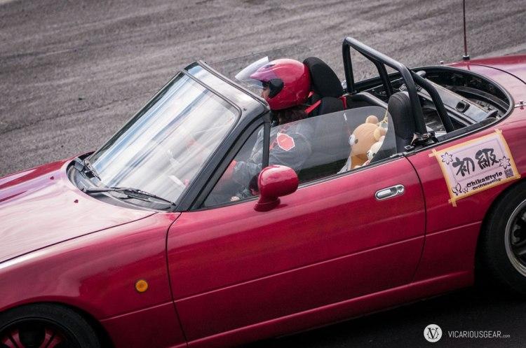 Rilakkuma and friends along for the wild ride.