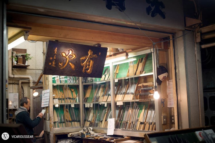 We also happened across Aritsugu knife shop. A well respected cutlery dealer.